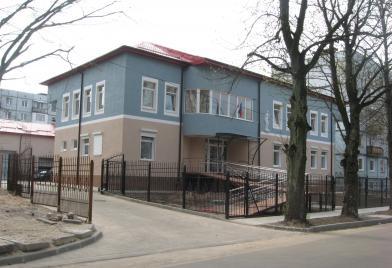 Советский городской суд