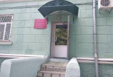 Советский районный суд г. Владивостока
