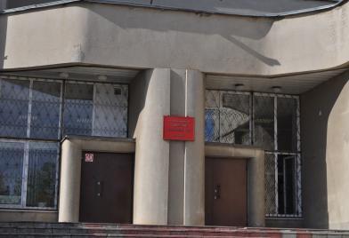 Советский районный суд г. Самары