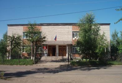 Советско-Гаванский городской суд