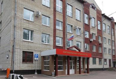 Сортавальский городской суд