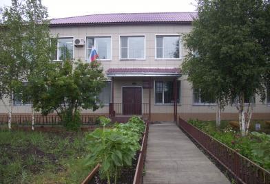Среднеканский районный суд