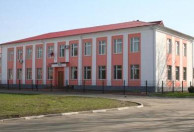 Стародубский районный суд