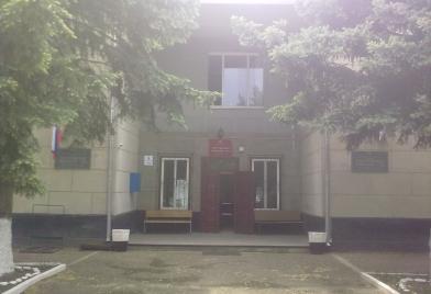 Староминской районный суд