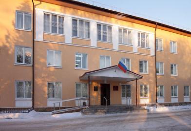 Старорусский районный суд