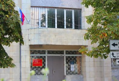 Судакский городской суд