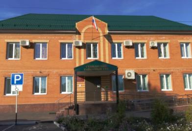 Суджанский районный суд
