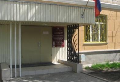 Суровикинский районный суд