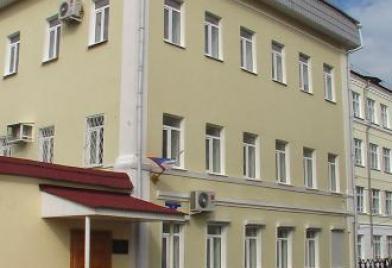 Тверской гарнизонный военный суд