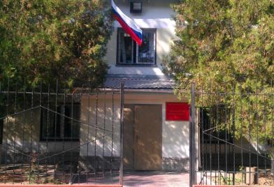 Армянский городской суд