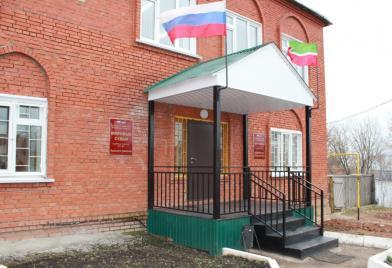 Арский районный суд