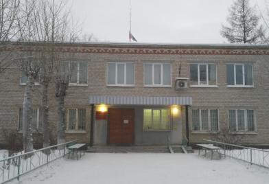 Артемовский городской суд