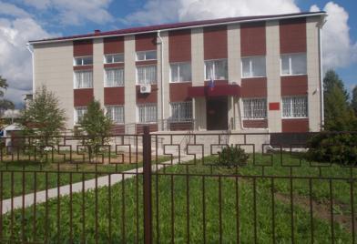 Тотемский районный суд