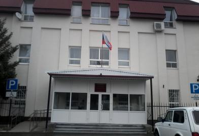 Труновский районный суд