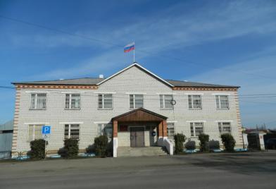 Тугулымский районный суд