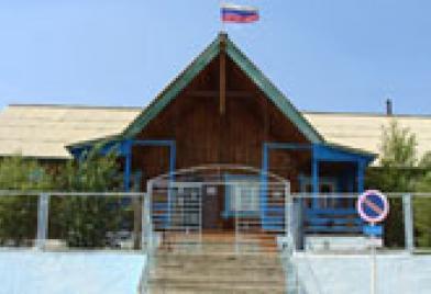 Тунгокоченский районный суд