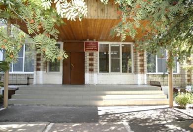 Тюльганский районный суд