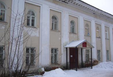 Удомельский городской суд