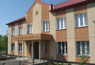 Унинский районный суд