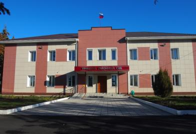 Урицкий районный суд