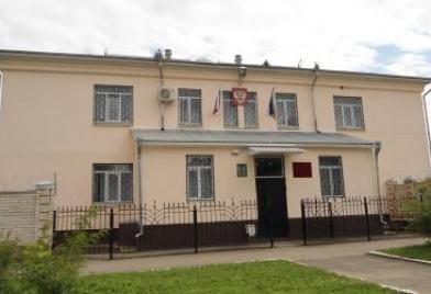 Урупский районный суд