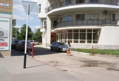 Урюпинский городской суд