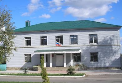 Усманский районный суд