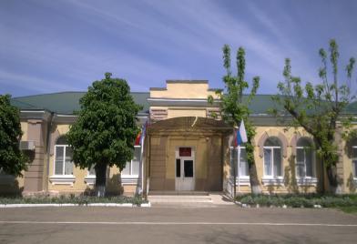 Успенский районный суд