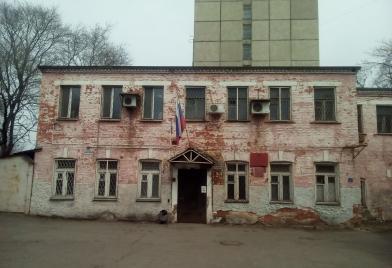 Уссурийский районный суд
