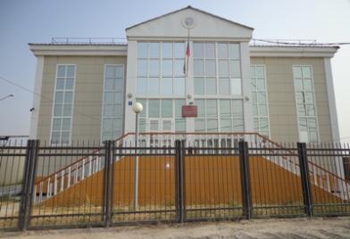 Усть-Алданский районный суд
