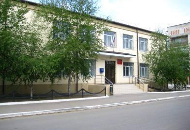 Усть-Донецкий районный суд