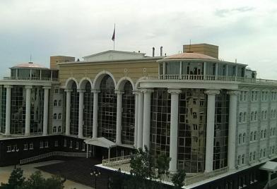 Астраханский областной суд