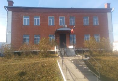 Усть-Ишимский районный суд