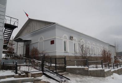 Усть-Катавский городской суд