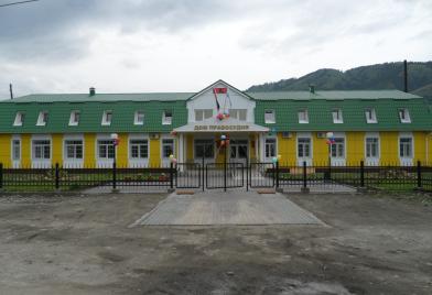 Усть-Коксинский районный суд