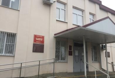Усть-Лабинский районный суд