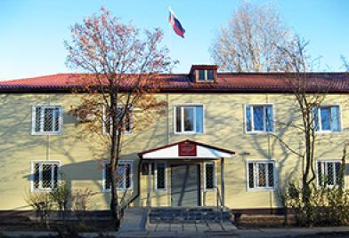 Устьянский районный суд