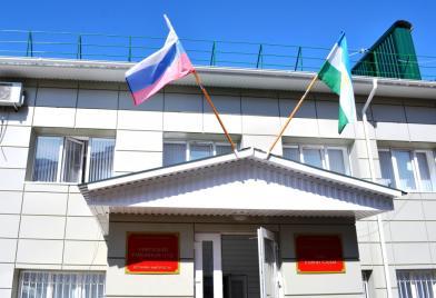 Уфимский районный суд