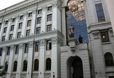 Ухтинский городской суд