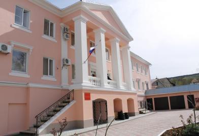 Феодосийский городской суд