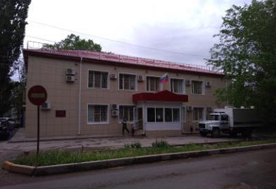 Фроловский городской суд