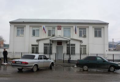 Хабезский районный суд