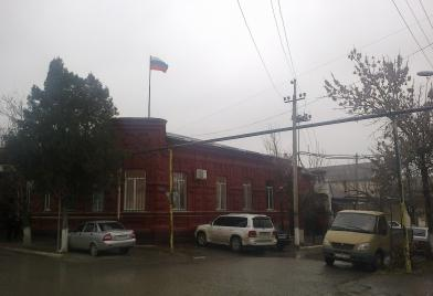 Хасавюртовский городской суд