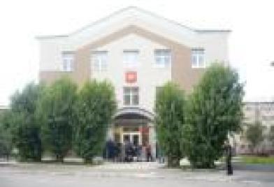 Холмский городской суд