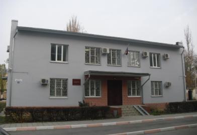 Хохольский районный суд