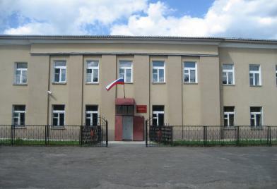 Целинный районный суд