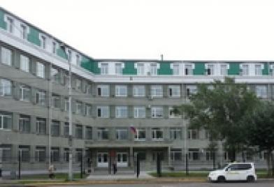 Центральный районный суд г. Комсомольска-на-Амуре