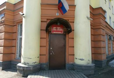 Центральный районный суд г. Новокузнецка