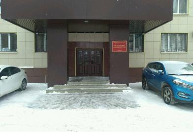 Центральный районный суд г. Оренбурга