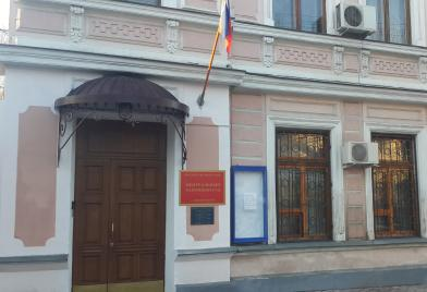 Центральный районный суд г. Симферополя